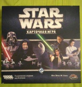 Настольная игра Star Wars LCG: Карточная игра