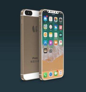 Iphone se только ОБМЕН