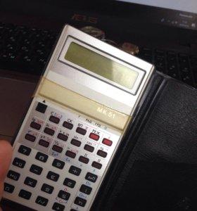 Калькулятор электроника мк 51