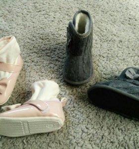 Носки, пинетки, туфли, сапожки