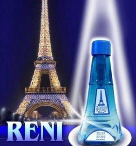 Наливной парфюм RENI
