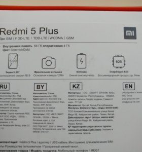 Xiaomi Redmi 5 Plus 4 64