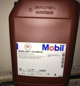 Трансмиссионное масло Mobil Mobilude HD 80W-90 20л