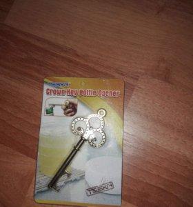 Открывашка ключ