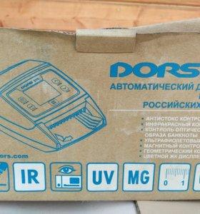 Продам детектор купюр