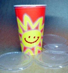 Стаканы с крышками для холодных напитков 400мл