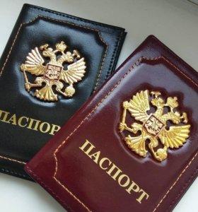 Кожаная обложка на паспорт!
