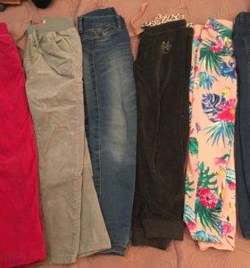 Брюки, шорты, джинсы. Пакетом!