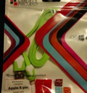 Usb кабель НОВЫй для apple