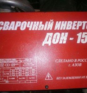 Сварочный инвектор Дон 150