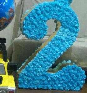 Цыфра 2