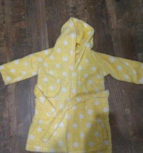 05825c2fbec Домашняя детская одежда (для мальчиков и девочек) - купить по ...