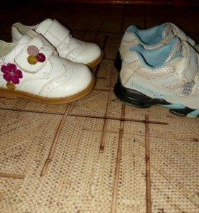 Ботиночки, кроссовки