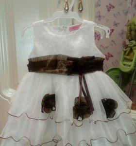 Платье б/у пару раз