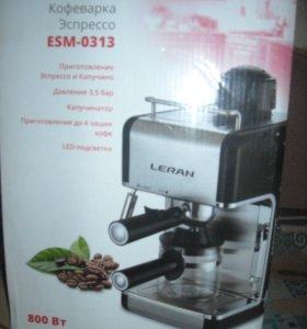 мини кофе-машина (кофеварка эспрессо LERAN)