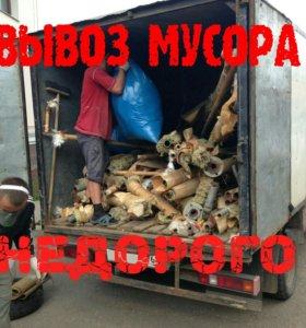Вывоз сухого мусора будки и бортовые.