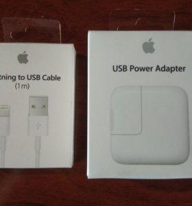 Сетевая зарядка Apple 12 W +USB Cable (1m)