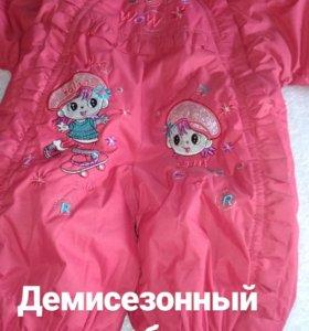 Куртка и Костюм демисезон на девочку
