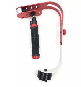 Стабилизатор камеры (зеркальной, видео, телефон)