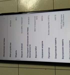 Xiaomi mi6 (6GB x 128Gb)