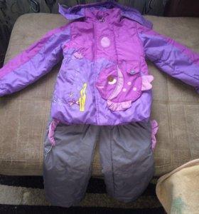 Костюм(куртка со штанами)