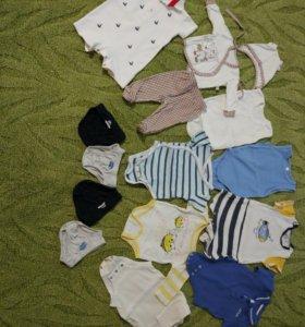 Большой пакет вещей для мальчика 3-7 месяцев