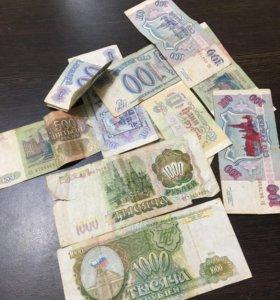 Купюра «1000 рублей» 1993 года