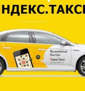 Работа Водитель в Яндекс Такси Подработка