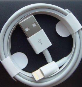 Кабель Lightning для Apple
