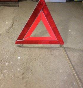 Знак аварийной остановки.
