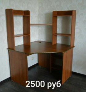 Большой угловой стол!