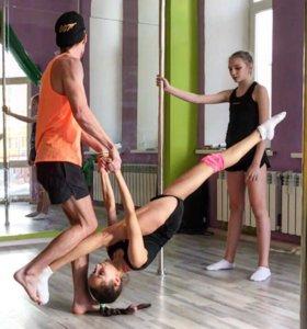 Акробатика Гимнастика