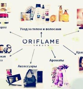 Продукция Орифлейм