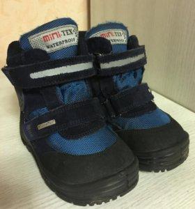 Зимние ботинки minimen 25 размер