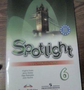 Рабочая тетрадь Spotlight и тестовая тетрадь