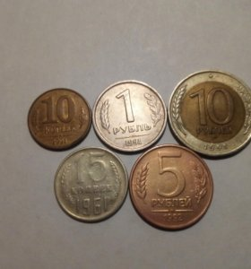Монеты гкчп 1991г и 1992г