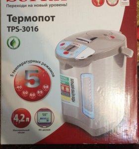 Thermopot TPS-3016