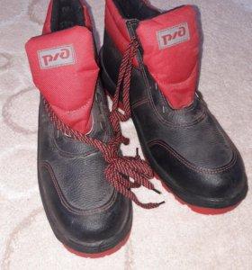 Ботинки новые ржд