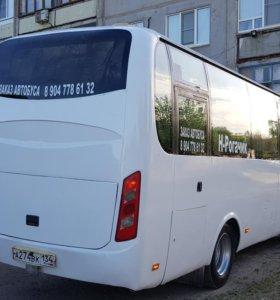 Автобус ютонг 26 мест