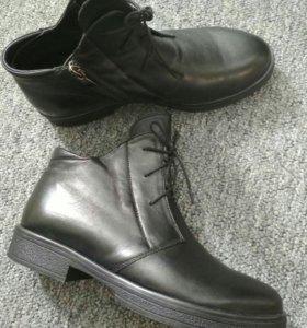 Ботиночки кожа (новые)