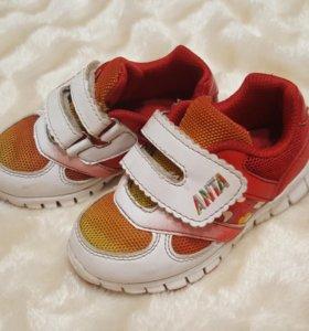 Кроссовки на девочку 25 размер