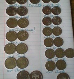 Монеты регулягного чекана СПМД