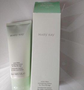 Лосьон для ног Mary Kay