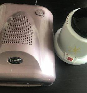 Лампа и стерилизатор для маникюра