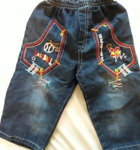 Штанишки джинс