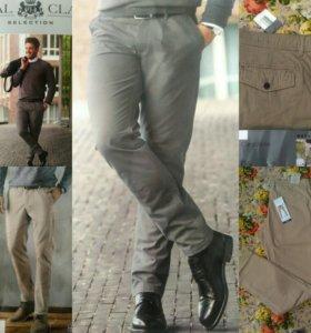 Новые Стильные брюки производства Германии