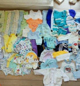 Пакет одежды с рождения до года