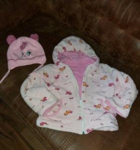 Куртка детская и шапка