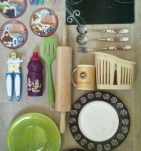 Посуда новая и б/у
