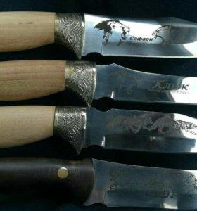 Продам ножи!